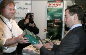 asaru.ru ключ Kaspersky 365 дней
