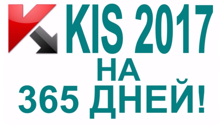 kaspersky internet security купить со скидкой asaru.ru